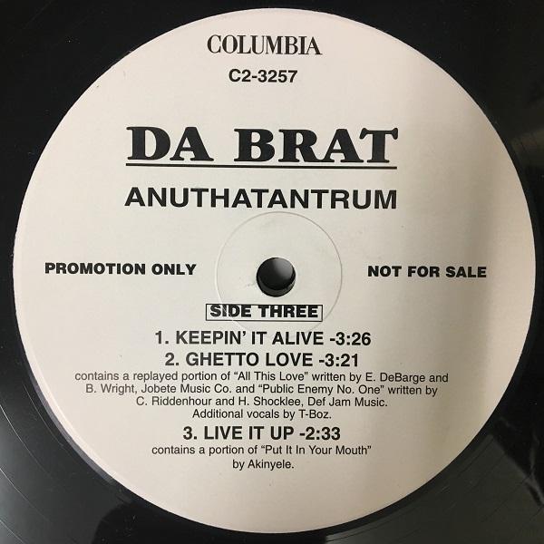 DA BRAT / ダ・ブラット / ANUTHATANTRUM