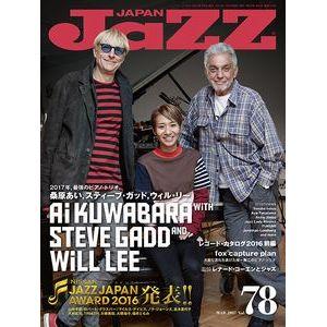 JAZZ JAPAN / ジャズ・ジャパン / VOL.78 / VOL.78