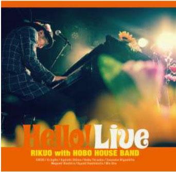 リクオ / Hello!Live