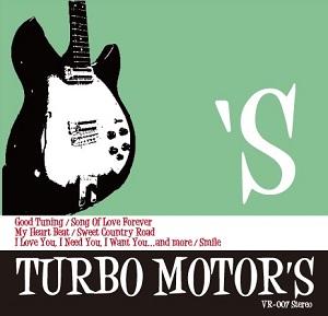 TURBO MOTOR'S / 'S