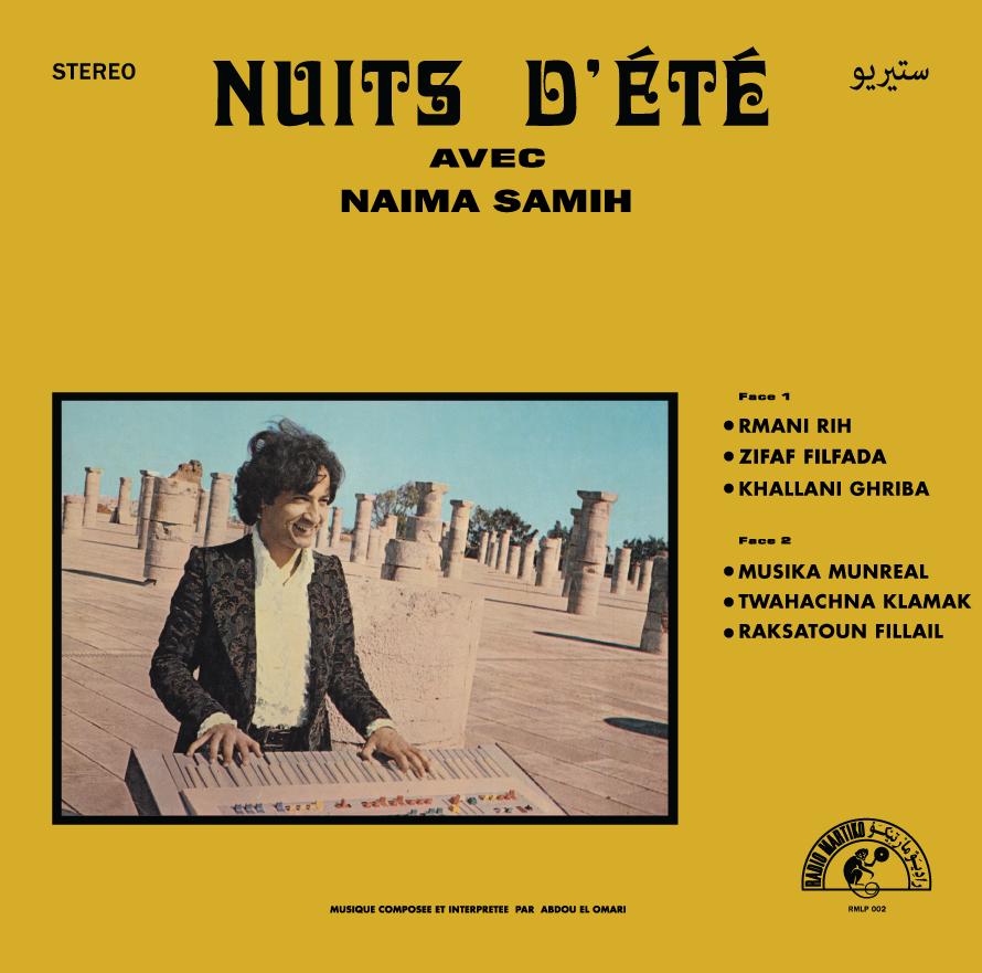 ABDOU EL OMARI / NUITS D'ETE AVEC NAIMA SAMIN