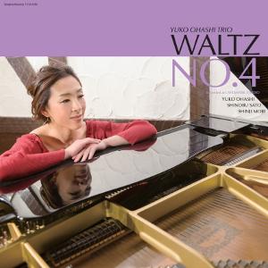 YUKO OHASHI  / 大橋祐子 / WALTZ NO.4 / ワルツNO.4(LP/スタジオ盤)