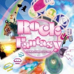 シマシマエレクトリック / Rock Fantasy / ロック・ファンタジー