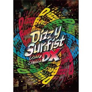 Dizzy Sunfist  / Dizzy Beats DX
