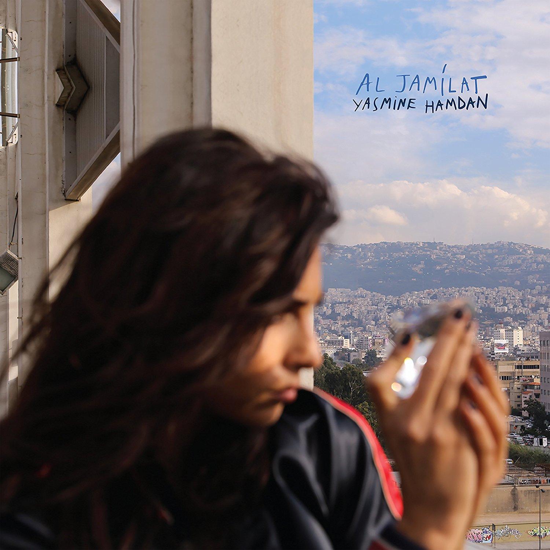 YASMINE HAMDAN  / ヤスミン・ハムダン / AL JAMILAT