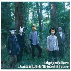 東京ゴッドファーザーズ / BEAUTIFUL WORLD, WONDERFUL FUTURE