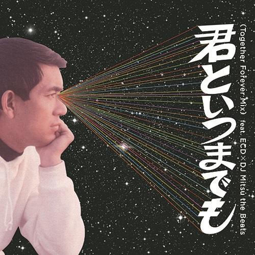 "ECD×DJ Mitsu the Beats / PUNPEE / 君といつまでも(Together Forever Mix) / お嫁においで 2015 7"""