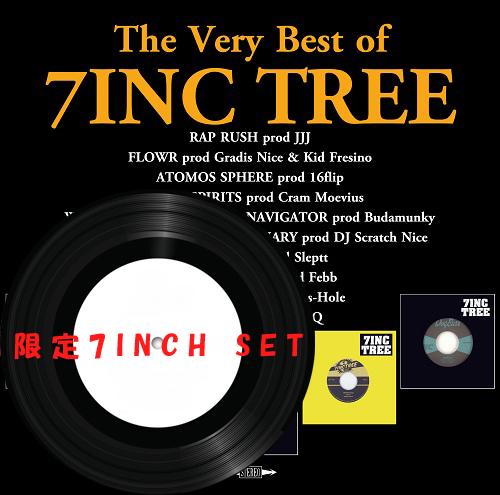 ISSUGI from MONJU / イスギフロムモンジュ / The Very Best of 7INC TREE★ディスクユニオン限定アナログ7inch(ダブプレート)付セット