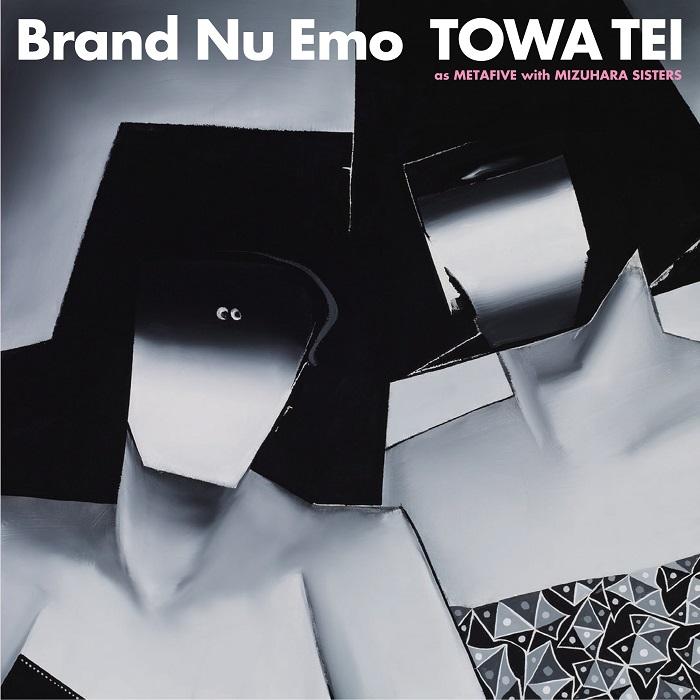 TOWA TEI / テイ・トウワ / BRAND NU EMO/BROCANTE