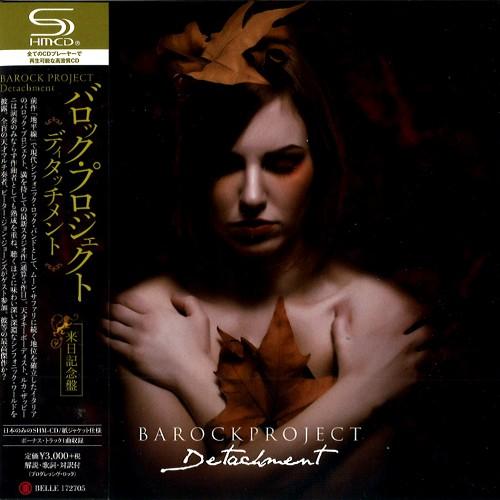 BAROCK PROJECT / バロック・プロジェクト / ディタッチメント - SHM-CD