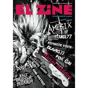 EL ZINE / vol.24