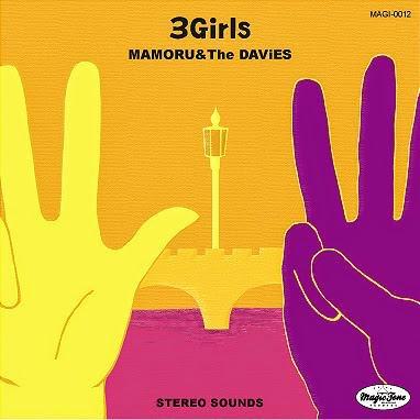 MAMORU & The DAViES / 3Girls