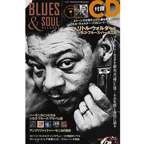 BLUES & SOUL RECORDS / ブルース&ソウル・レコーズ / BSVOL.134