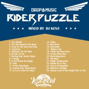 DJ KEN5 / DRIPwithMUSIC #7 -RIDER PUZZLE-