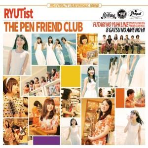 RYUTist / The Pen Friend Club / ふたりの夕日ライン / 8月の雨の日