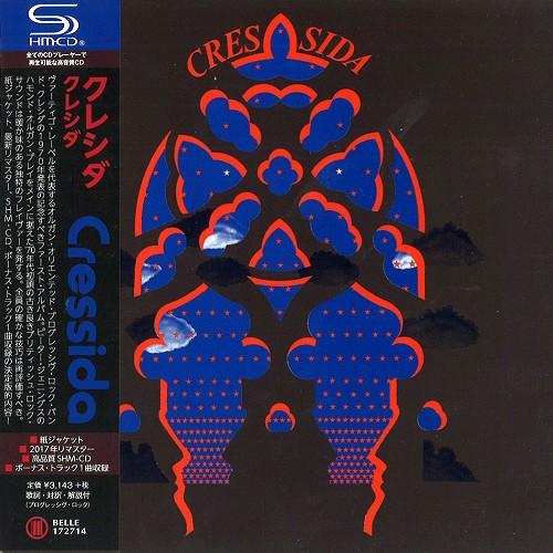 CRESSIDA / クレシダ / CRESSIDA - 2017 REMASTER/SHM-CD / クレシダ - 2017リマスター/SHM-CD