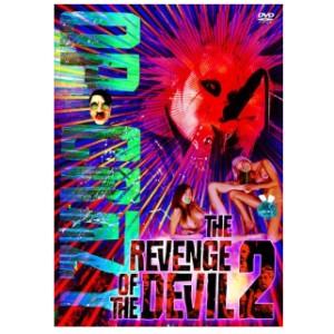 QP-CRAZY / キューピークレイジー / 悪魔の復讐2