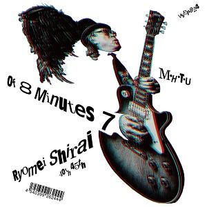 白井良明 / Of 8 Minutes 7 c/w M・H・T・U