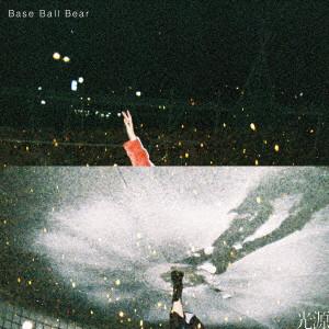 Base Ball Bear / ベースボール・ベアー / 光源(アナログ)