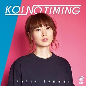 Natsu Summer / ナツ・サマー / 恋のタイミング