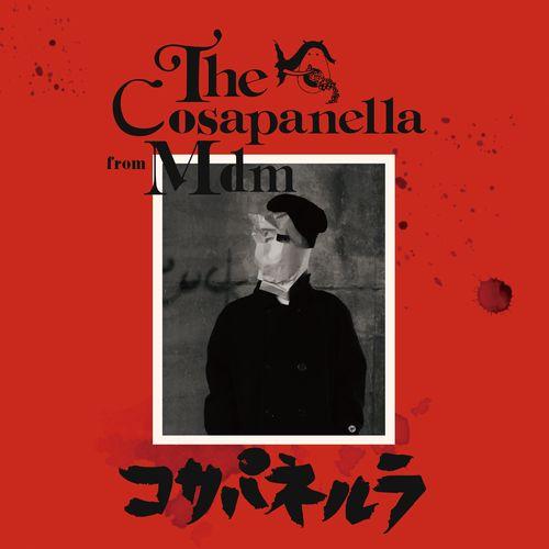 """COSAPANELLA (CAMPANELLA+C.O.S.A.) / コサパネルラ (カンパネルラ+C.O.S.A.) / COSAPANELLA """"Remastering"""""""
