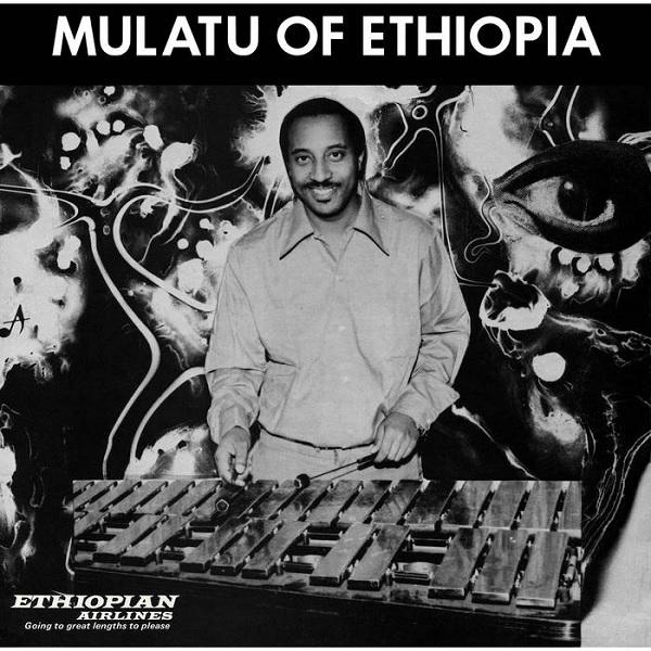 MULATU ASTATKE / ムラトゥ・アスタトゥケ / MULATU OF ETHIOPIA