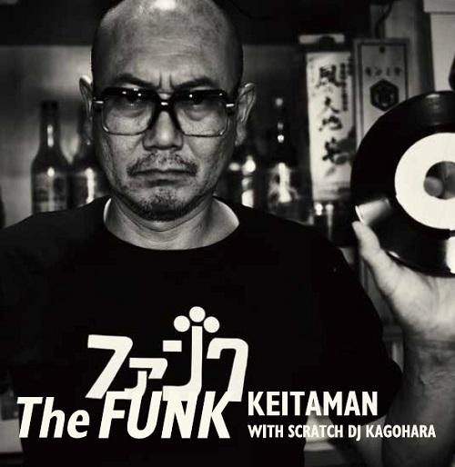 DJ KeitaMan / The FUNK