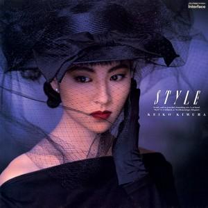 KIMURA KEIKO / 木村恵子 / STYLE(アナログ)