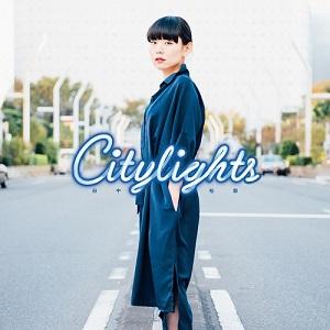 田中裕梨 / City Lights