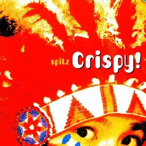 SPITZ / スピッツ / Crispy!(アナログ)