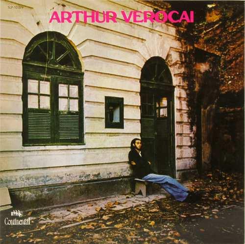 ARTHUR VEROCAI / アルトゥール・ヴェロカイ / ARTHUR VEROCAI (2017RSD)