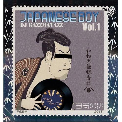 DJ KAZZMATAZZ / JAPANESE BOY