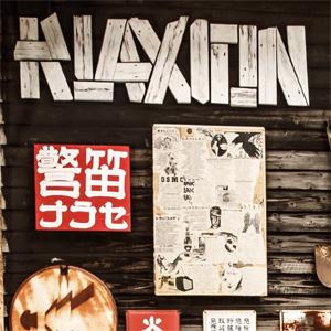 KLAXION / 警笛ナラセ