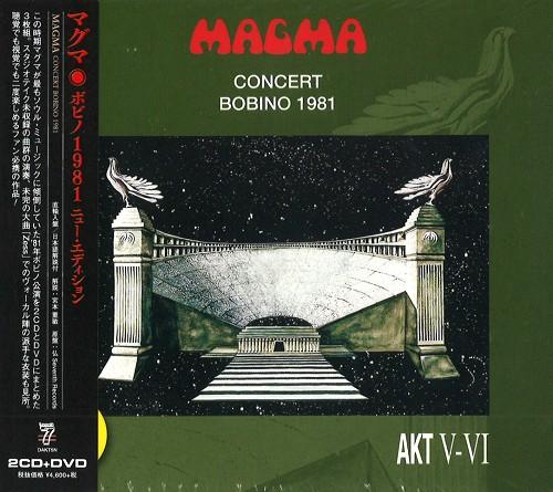 MAGMA (FRA) / マグマ / CONCERT BOBINO 1981: 2CD+DVD / ボビノ1981: 2CD+DVDデラックス・エディション
