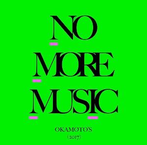 OKAMOTO'S / オカモトズ / NO MORE MUSIC(アナログ)