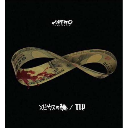 TIP / メビウスの輪