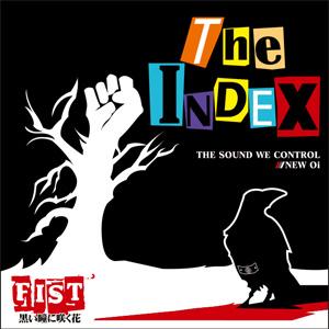 INDEX (PUNK) / FIST -黒い瞳に咲く花-