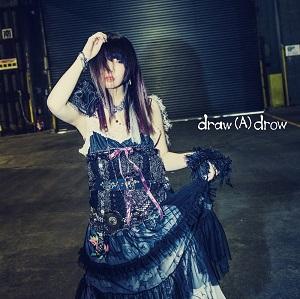 大森靖子 / draw(A)drow