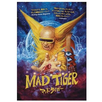 PEELANDER-Z / ピーランダージー / MAD TIGER