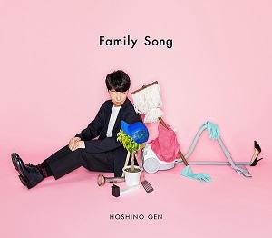 星野源 / Family Song(初回限定盤 CD+DVD)