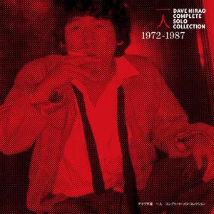 デイヴ平尾 / 一人~コンプリート・ソロ・コレクション1972-1987