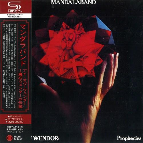 MANDALABAND / マンダラバンド / アイ・オブ・ウェンダー 2017リマスター/SHM-CD