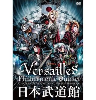 Versailles / ヴェルサイユ / CHATEAU DE VERSAILLES