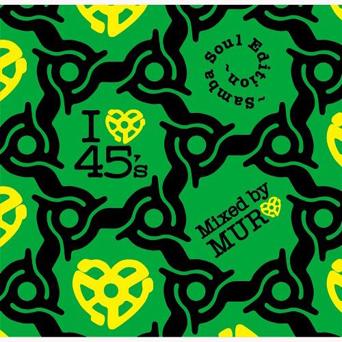 DJ MURO / DJムロ / I LOVE 45's ~SAMBA SOUL EDITION~ 【ディスクユニオン限定販売】