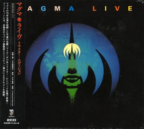 MAGMA (FRA) / マグマ / ライヴ リマスター・エディション(2CD)