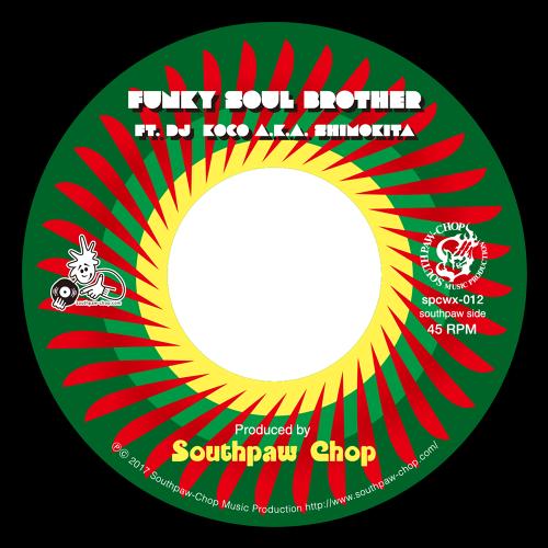 "SOUTHPAW CHOP / Funky Soul Brother feat. DJ Koco a.k.a. Shimokita 7"""