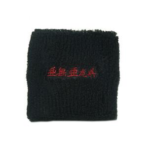 ANARCHY / アナーキー / 漢字ロゴ 刺繍リストバンド