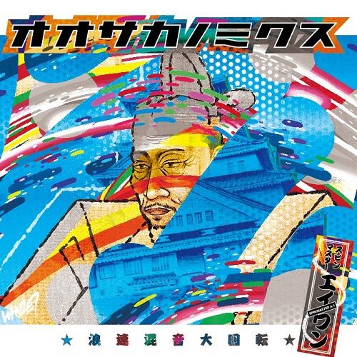 SPIN MASTER A-1(ex DJ A-1) / オオサカノミクス