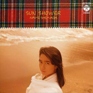 NAMI SHIMADA / 島田奈美 / SUN SHOWER