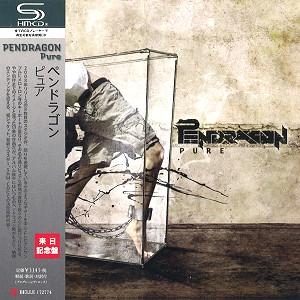 PENDRAGON / ペンドラゴン / ピュア - 2017リマスター/SHM-CD